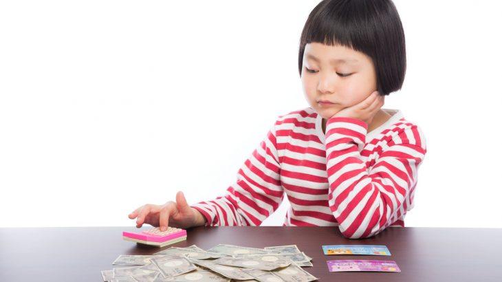【フリーランスの節税】小規模企業共済のお得な使いかた【錬金術】